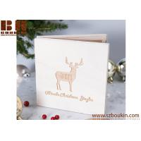 Buy cheap Best selling souvenir  wooden CD photo card box 14.5*14.5*2.5 cm from wholesalers