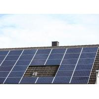 Buy cheap Durable Second Hand Ying Lee Solar Panels 40 To 85 °C Operating Temperature from wholesalers