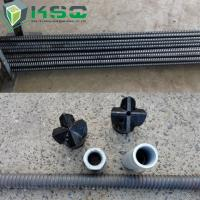 Buy cheap R32N Hollow Alloy Steel Self Drilling Anchor Bolt Rod and accessaries from wholesalers