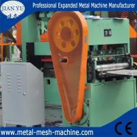 Buy cheap JQ25-16 Automatic High Speed Expanded Metal Mesh Machine Manufacturer from wholesalers