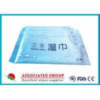 Buy cheap Individual Wrapped Adult Wet Wipes , Non Toxic Cleaning Wipes Convenient Carry on from wholesalers