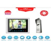 Buy cheap High definition Wire video intercom doorbell AHD 1080P waterproof video door phone with independent lock function from wholesalers