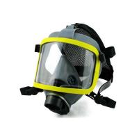 Buy cheap respirator gas mask on respirator product