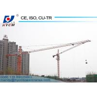 Buy cheap 56m Boom Construction Building Hammer Head Tower Crane Test In Building Construction Site from wholesalers