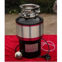 Buy cheap food waste disposer JEDA75 from wholesalers
