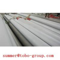Buy cheap High c70600 graded copper nickel Pipes,Tubes from wholesalers