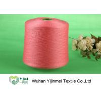 Buy cheap Customized Colored Dyeing Polyester Core Spun Yarn Z Twisted Ring Spinning product