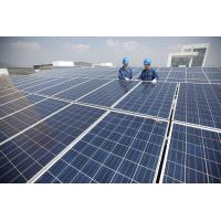 Buy cheap 72 Poly Silicon Cells 280 Watt Solar Panel Kit For Grid Energy System from wholesalers