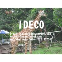 Buy cheap Stainless Steel Wire Rope Twist Mesh, Bird Cage Netting, Aviary Mesh, Zoo Monkey Enclosures, Sleeveless Webnet from wholesalers