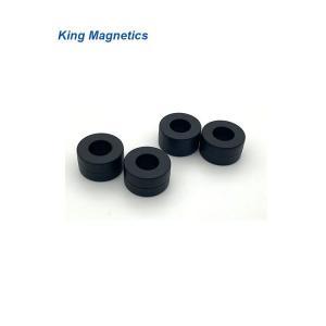 China KMN211308ENanoperm Epoxy Coated  Core Toroid Core Nanocrystalline Core for Common Mode Inductor on sale