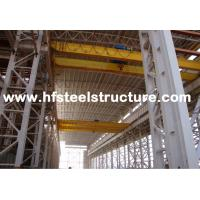 Buy cheap Prefabricated Industrial Steel Buildings For Agricultural And Farm Building Infrastructure from wholesalers