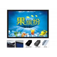 Buy cheap Acrylic Illuminated Poster Displays, Super Slim Exhibition Light Boxes For Trade Show from wholesalers