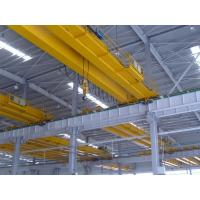 Buy cheap YT Hot sell Double Girder Overhead Gantry Crane/overhead travelling crane 30 ton, 50 ton from wholesalers