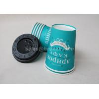 Buy cheap Eco Friendly 220ml Single Wall Paper Cups , Hot Drink Insulated Disposable Cups from wholesalers