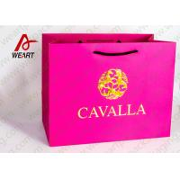 Buy cheap Coated Paper Reusable Christmas Shopping Bags , Cotton Rope Paper Carrier Bags from wholesalers