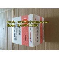 Buy cheap HGH Human Growth Hormone for Increase Muscle HGH wholesale Jintropin with different International Unit HCG from wholesalers