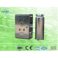 Buy cheap High Efficiency Water Treatment Ozone Generator Disinfection Equipment 10g/hr from wholesalers