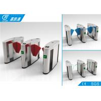 Buy cheap Outdoor Turnstile Security Systems , Comercial Building Electronic Turnstile Gates from wholesalers