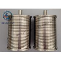 Buy cheap 316L Grade Water Softening Water Filter Nozzle 50㎜ - 200㎜ Standard Length from wholesalers