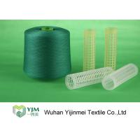 Buy cheap Super Bright Knotless Polyester Dyed Yarn With Dyeing Tube For Sewing / Weaving product