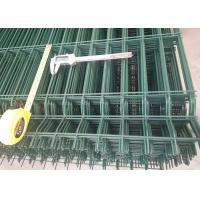 Buy cheap 4 . 5 mm PVC Coated Wire Fence Panels , Dark Green Outdoor Fence Metal Fence from wholesalers