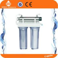 Buy cheap UV Water Purifier System Household Water Filter 2 Stage from wholesalers