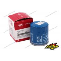 Buy cheap Blue Color Metal Car Oil Filters 26300-2Y500 For Korean Cars Hyundai product