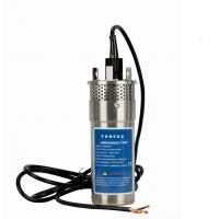 Buy cheap No Noise 12 Volt Submersible Pump , Dc Powered Submersible Water Pump 38mm from wholesalers