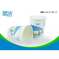 No Smell Small Paper Cups , Insulated Paper Cups With Water Based Flexo Printing Ink