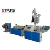 Buy cheap PP PE HDPE Single Wall Corrugated Pipe Extrusion Line Energy Saving Stable Running from wholesalers