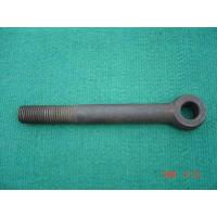 Buy cheap Eyebolts DIN 444 from wholesalers