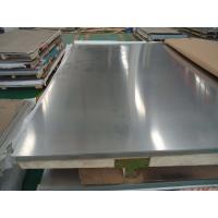 Buy cheap Mirror Polished  Square Steel Plates , Steel Sheet Plate Stock Embossed Rust Proof from wholesalers