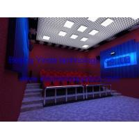 Buy cheap 4d theater,4d cinema,4D seat,4d chair,4d simulator from wholesalers