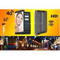 Buy cheap PH3,PH4,PH5,PH6,P8,P10,Outdoor Pole LED Display,Street light pole LED display,ariseled.com from wholesalers