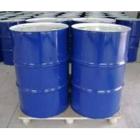 Buy cheap Ethanol/Ethyl alcohol CAS: 64-17-5 from wholesalers