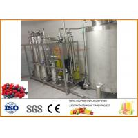 Buy cheap Blueberry Oral Liquid Beverage Processing Plant  6000 Bottles / 30Ml Per Hour from wholesalers