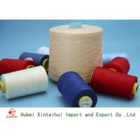 Buy cheap Smooth Dyed Ring Spun Polyester Yarn 20s 30s 40s For Socks And T shirt from wholesalers