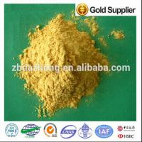 Buy cheap Polymeric Ferric Sulfate/Polymeric iron sulfate product