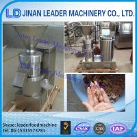 Buy cheap Stable Performance Peanut Butter Maker Machine Peanut Paste Mill Machine from wholesalers