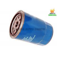 Buy cheap Durable Kia Sportage Hyundai Accent Oil Filter 1.5L 2.0L (2001-) 26310-27200 from wholesalers