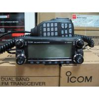 Buy cheap ICOM IC-2820H Dual Band FM Transceiver from wholesalers
