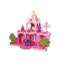 Buy cheap Kids Personalised Jigsaw Puzzles Games from wholesalers