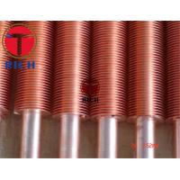 Buy cheap Longitudinal Heat Exchanger Coil Aluminium Copper Fin Tube Extruded Embedded Type from wholesalers