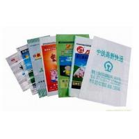 Buy cheap bopp bags bopp bags manufacturer from wholesalers