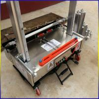 Buy cheap Strong Stator And Rotor 2018 Hot Sale Wall Cement Plaster Spraying Machine for construction from wholesalers