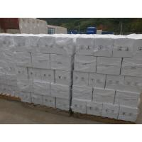 Buy cheap CAS 125401-75-4 Selective Broadleaf Herbicide Bispyribac Sodium 10% SC White Liquid from wholesalers