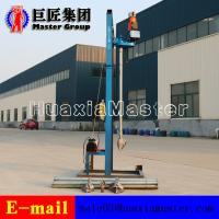 Buy cheap Top seller 4KW Collapsible Electric Water Well Drilling Rig on promotion from wholesalers