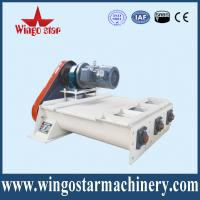 Buy cheap High efficiency feeder machine from wholesalers