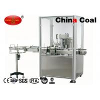 Buy cheap Packaging Machinery PLC Control 20-30 Bottles/min Automatic Perfume Filling Capping Machine from wholesalers