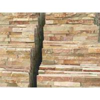 Buy cheap Stacked Panel,  Yellow Slate Wall quartzite (slate) Stacked stone,Ledgstone Tiles On Ptomotion from wholesalers